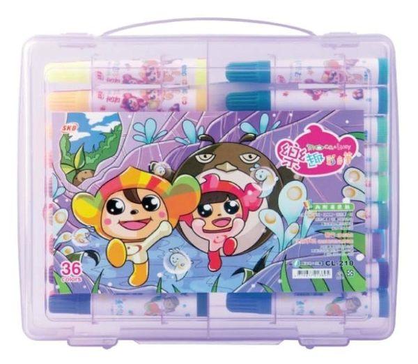 彩色筆 SKB CL-210 36色果凍彩色筆【文具e指通】 量大再特價