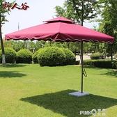 戶外遮陽傘戶外傘大型沙灘太陽傘擺攤傘方折疊雨傘室外露台庭院傘 (橙子精品)