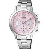 限量款 CITIZEN WICCA 魔幻女孩光動能計時腕錶-粉/35mm KF5-012-91