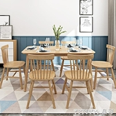 餐桌 餐桌椅組合現代簡約飯桌長方形6人橡木北歐全實木餐桌家用小 晶彩 99免運LX