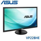 【免運費】ASUS 華碩 VP228HE 22型 不閃屏低藍光顯示器 / HDMI / 1毫秒反應 / 內建喇叭