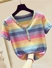 2021夏季新款彩虹條紋v領短袖T恤女網紅ins超火修身洋氣半袖上衣『潮流世家』