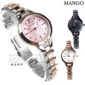 (活動價) MANGO 原廠公司貨 陽光 數字時刻 珍珠螺貝面盤 不鏽鋼女錶 防水手錶 MA6735L