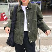 牛仔外套女春秋韓版寬鬆長袖翻領牛仔衣復古純色百搭休閒夾克上衣『艾麗花園』