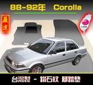 【鑽石紋】88-92年 Corolla 腳踏墊 / 台灣製造 corolla海馬腳踏墊 corolla腳踏墊 corolla踏墊