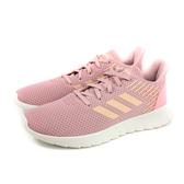 adidas ASWEERUN 慢跑鞋 運動鞋 淺粉紅 女鞋 EG3185 no824