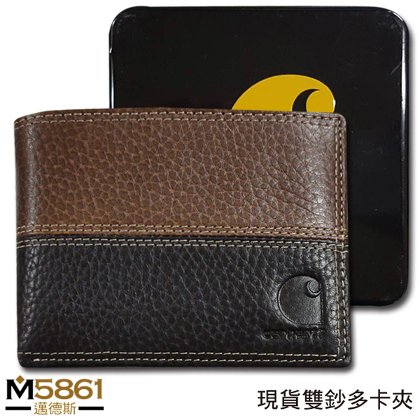 【Carhartt】男皮夾 短夾 牛皮夾 荔皮 雙鈔夾 經典鐵盒裝/雙色-黑色+咖色