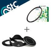STC Hood-Adapter 轉接環 快拆 遮光罩組+UV 46mm保護鏡【SONY RX100 1-5代專用款】