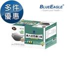 【醫碩科技】藍鷹牌 NP-12K 台灣製 成人活性碳口罩 單片包裝 50片/盒 多件優惠中