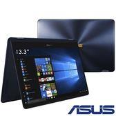 ASUS UX370UA-0131A8550U 13吋翻轉觸控窄邊框筆電(i7-8550U/512G/16G/皇家藍)