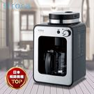 (((福利電器))) 日本Siroca Crossline 自動研磨咖啡機 SC-A1210 全新公司貨 可超取(加送咖啡豆一包)