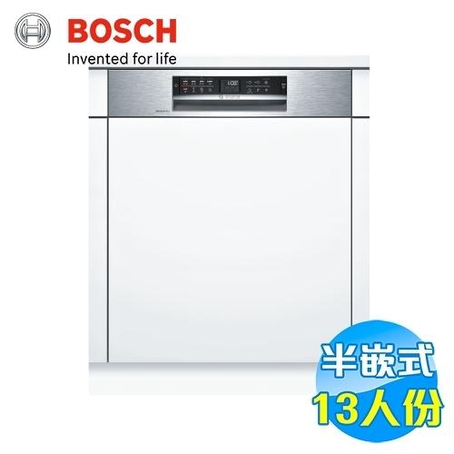 BOSCH 13人份半嵌式洗碗機 SMI68JS00X