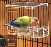 餵食器鸚鵡防灑自動喂食器鳥下料器鳥籠食盒防撒適合小中大型鸚鵡