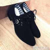 春季英倫黑色尖頭帆布皮鞋青年韓版西裝男鞋商務休閒新款透氣潮鞋  遇見生活