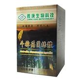 長庚生技 寶島牛樟菇膠囊 x2瓶(60顆/瓶)