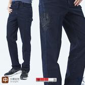 【NST Jeans】冥界雙刀翅膀 黑色重工刺繡 重磅男大口袋牛仔工作褲(中腰直筒) 395(66623)