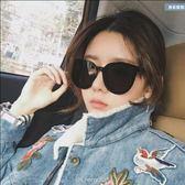 新款太陽鏡女墨鏡韓國個性大框圓臉男黑色開車眼鏡  初語生活