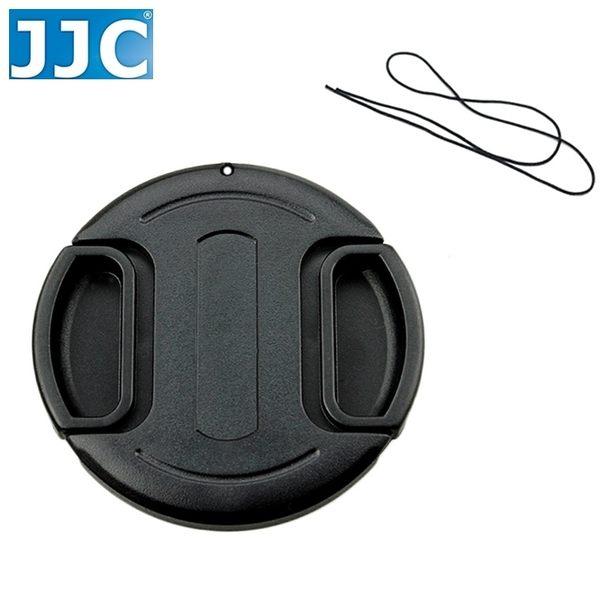 又敗家JJC副廠鏡頭蓋105mm鏡頭蓋B款附繩105mm鏡頭前蓋105mm鏡前蓋105mm鏡蓋105mm鏡頭保護蓋快扣鏡頭蓋