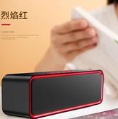 藍芽音箱 無線藍芽音箱低音炮微信收錢提示手機小音響雙喇叭大音量便攜式迷你小型 免運 維多