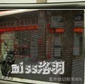 汽車防曬靜電遮陽隔熱窗簾后玻璃太陽擋夏季轎車  hh1330『miss洛羽』