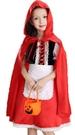 小紅帽披風斗篷紅色 萬聖節服裝聖誕節服裝舞會派對表演服裝 兒童造型服裝