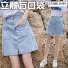 EASON SHOP(GW5061)韓版水洗丹寧前排釦雙口袋收腰傘狀A字牛仔裙女高腰短裙顯瘦包臀裙膝上裙半身裙