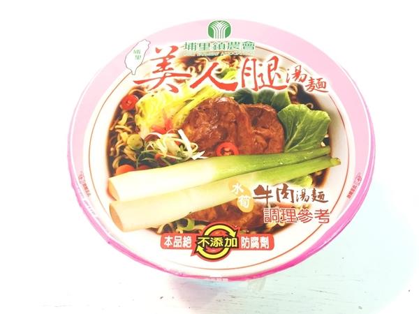 【埔里鎮農會】美人腿湯麵 / 牛肉口味 (12入/1箱)