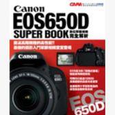 Canon EOS650D 數位單眼相機完全解析