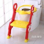 便盆小便器兒童坐便器女寶寶馬桶梯小孩男孩小馬桶圈嬰兒座墊圈大號便盆尿盆(1件免運)WY