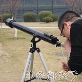新款天文望遠鏡大口徑高倍高清專業觀星觀景兩用太空深空學生禮物 igo 全館免運
