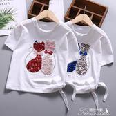 女童T恤 女童短袖新款童裝亮片雙面變色t恤小女孩白色上衣潮兒童半袖  提拉米蘇