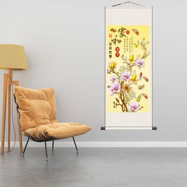 家和玉蘭風水掛畫金玉滿堂絲綢卷軸畫發財樹家居裝飾卷軸畫金燦燦