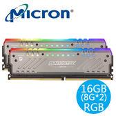 美光 Ballistix Tracer DDR4 3000 16GB (8GBx2) RGB LED燈 超頻記憶體