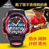 韓版時尚青少年男女兒童小學生初中高中學生電子手錶防水男款  享購