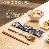 便攜式餐具筷子勺子套裝木質單人布袋三件套【樹可雜貨鋪】
