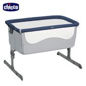 【加贈新生兒禮】chicco-Next 2 Me多功能移動舒適床邊床-恆星藍