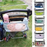 嬰兒推車奶瓶濕紙巾收納袋置物袋分格掛袋-321寶貝屋
