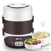 飛天鼠電熱飯盒雙層陶瓷保溫飯盒可插電加熱蒸飯器熱飯器帶飯器
