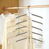 衣架  海綿防滑多層衣架 不銹鋼多功能衣櫃衣撐衣掛衣架子xw