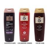韓國Ryo呂 洗髮精(180ml/200g)修護受損髮/集中修護【小三美日】