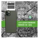 UAG iPhone 11 Pro Max 耐衝擊環保輕量保護殼 強強滾