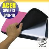 【Ezstick】ACER Swift 3 S40-10 NB 彈力纖維網格收納包