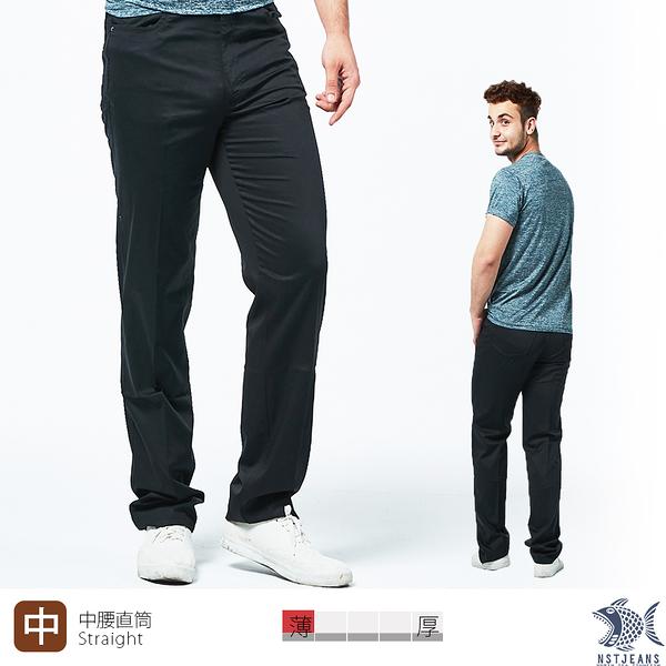 【NST Jeans】夏季薄款 黑橡果 純棉微彈黑色休閒長褲(中腰) 390(5683) 台製 紳士 男