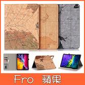 蘋果 iPad Pro 11吋 2020 iPad 12.9吋 2020 地圖平板套 平板皮套 插卡 支架 平板保護套
