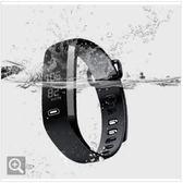 現貨 手環 M2智慧手環測睡眠監測老人健康手錶防水計步智慧手環  安妮塔小舖
