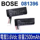 .  全新 BOSE 型號 081396 626161-1040 電池 電壓3.6Vdc 容量2500mAh/9Wh