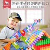 子彈頭積木益智早教幼兒園1-2-4男孩塑料拼插組裝3-6周歲兒童玩具 js2834『科炫3C』