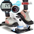 3in1太空漫步機磁控橢圓踏步機(結合跑步機+健身車)運動健身器材推薦哪裡買山司伯特專賣店ptt
