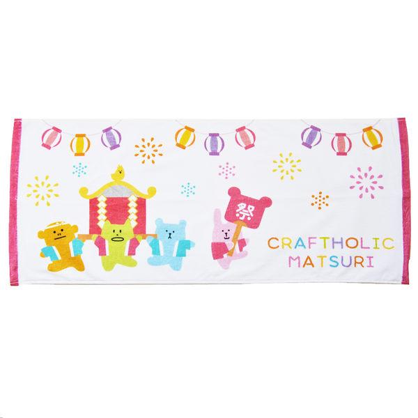 日本限定 MATSURI CRAFT 祭典宇宙人 毛巾 擦手巾  craftholic 該該貝比日本精品 ☆