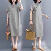 夏季新款復古斜襟盤扣中式改良旗袍裙女中長款寬鬆棉麻格子連身裙 聖誕鉅惠
